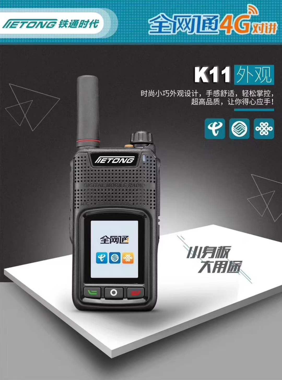 K11图片.jpg